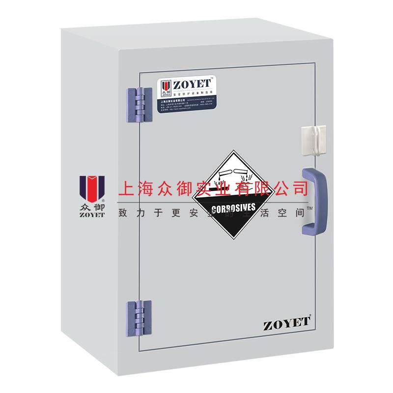 12加仑硝酸安全柜