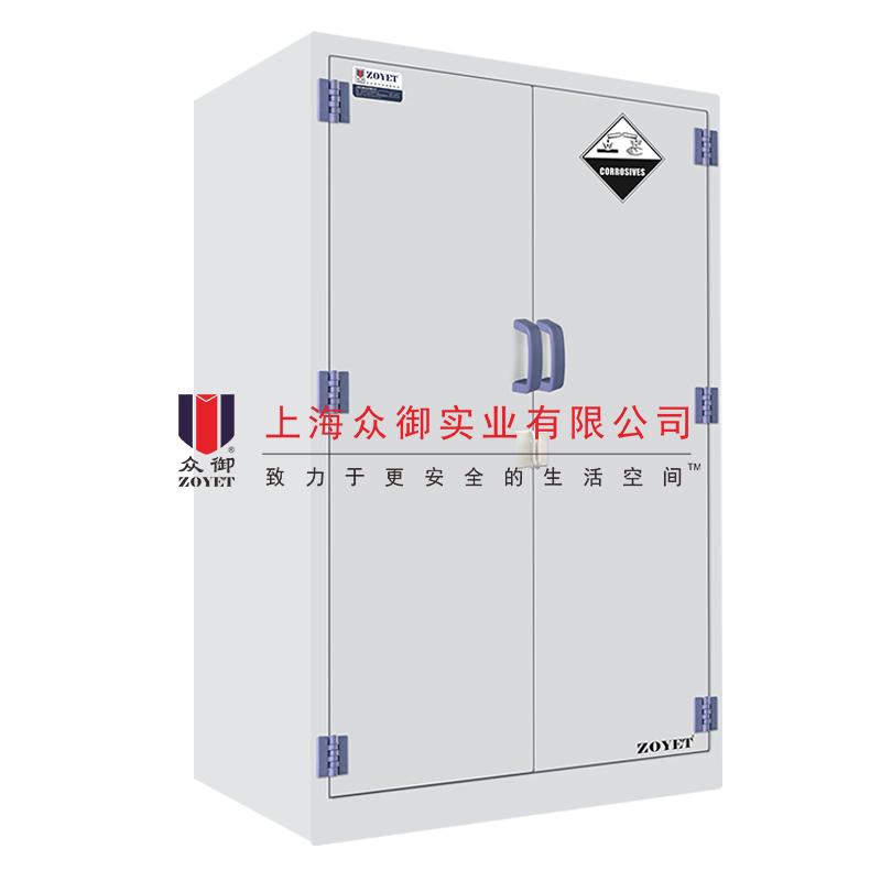 45加仑硝酸安全柜