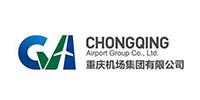 重庆机场集团有限公司