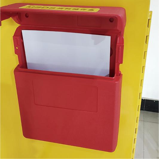 MSDS盒